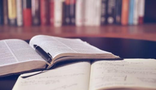 40代主婦がやり直し英語【読むだけ勉強法】を6ヶ月続けてみた結果