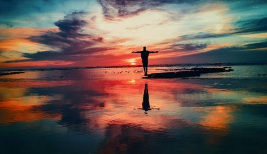 自分らしい人生~自分の責任で選び行動することで結果が変わる
