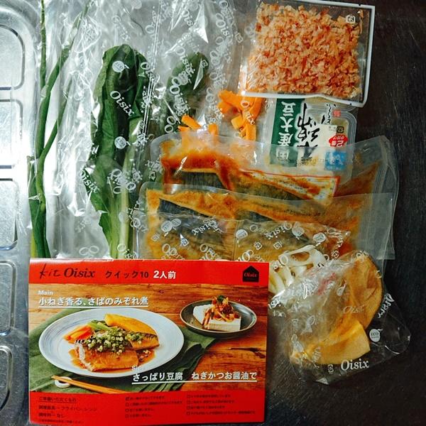 オイシックスおためしセット:サバのみぞれ煮 + さっぱり豆腐ねぎかつお醤油で