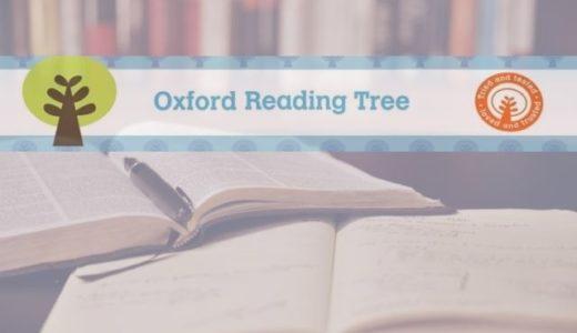 【2021年】ORT(Stage1~9)の語数表、子供の英語多読におすすめ!