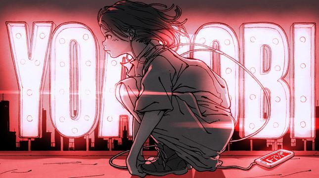 タイトル:YOASOBIとは?メンバープロフと【夜に駆ける】歌詞の意味は?