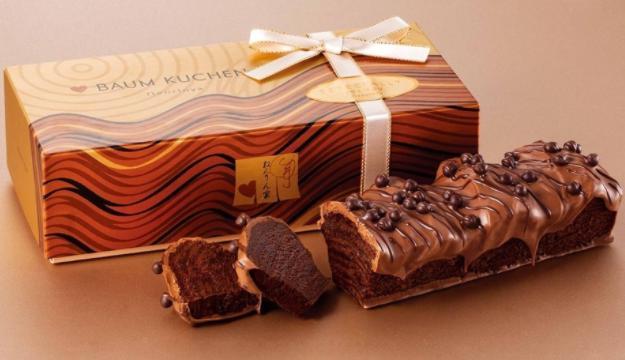 限定チョコバーム「デ・ラ・ショコラ ギンザ」の購入方法