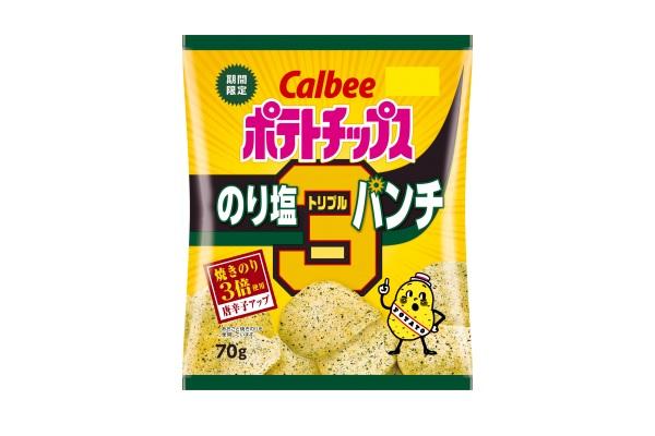 ポテトチップスのり塩トリプルパンチの口コミ評判とアレンジご飯!